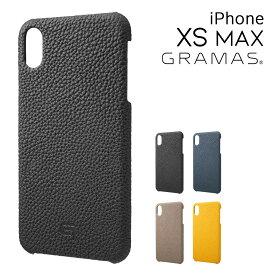 グラマス iPhoneXS Max ケース メンズ レディース GSC-72458 GRAMAS | スマートフォンケース 本革[bef][即日発送]