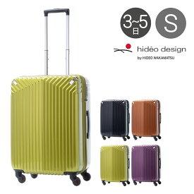 ヒデオデザイン スーツケース インライト 54L 56cm 3.2kg 85-76470 ハード ファスナー 静音 TSAロック搭載 ヒデオワカマツ キャリーケース [PO10][bef]