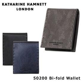 キャサリンハムネット KATHARINE HAMNET 二つ折り財布 490-50200 BOND 財布 カモフラージュ 迷彩 メタリック 革 レザー メンズ [PO10][bef]