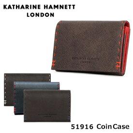 キャサリンハムネット KATHARINE HAMNETT コインケース 490-51916 カラーテーラード 小銭入れ レザー [PO10][bef]