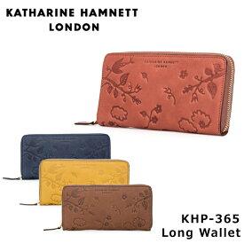 キャサリンハムネット KATHARINE HAMNETT 長財布 KHP-365 ウォッシュ ラウンドファスナー 札入れ メンズ レディース レザー 財布 [PO10][bef]