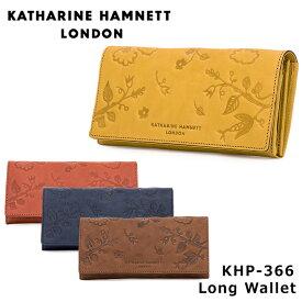 キャサリンハムネット KATHARINE HAMNETT 長財布 KHP-366 ウォッシュ 札入れ メンズ レディース レザー 財布 [PO10][bef]