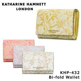 キャサリンハムネット KATHARINE HAMNETT 二つ折り財布 432 ナデシコ 財布 レディース レザー [PO10][bef]
