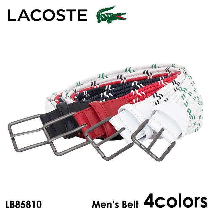 ラコステ LACOSTE ベルト LB85810 【 メンズ メッシュベルト 】