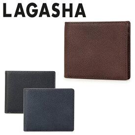ラガシャ 二つ折り財布 メンズ レザー 革 財布 EXELLA 3727 LAGASHA[PO10][bef][即日発送]