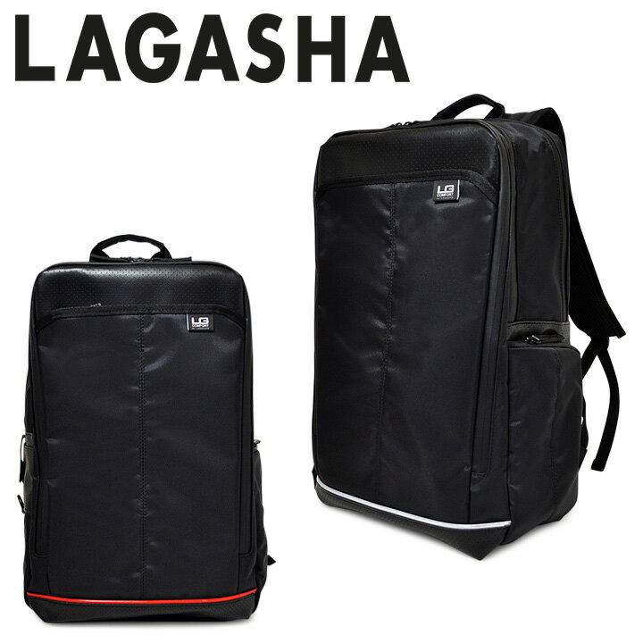 ラガシャ LAGASHA LG COMFORT リュック 7047 FORTE フォルテ 【 リュックサック バックパック デイパック ビジネスバッグ ビジネスリュック メンズ 軽量 PC対応 タブレット対応 止水ファスナー B4 】
