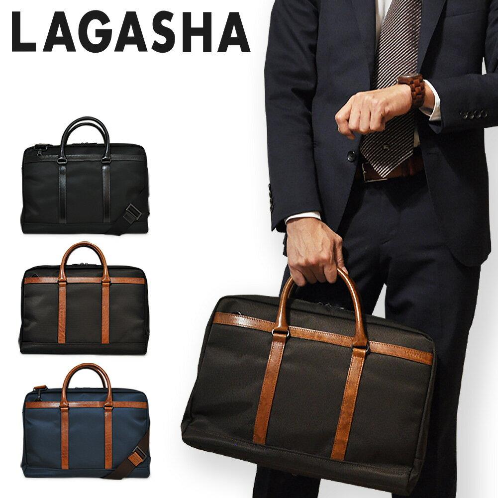 ラガシャ LAGASHA OFFICE ブリーフケース 7144 MOVE ムーヴ 【 日本製 ビジネスバッグ メンズ 軽量 高耐久性 2way A4 】