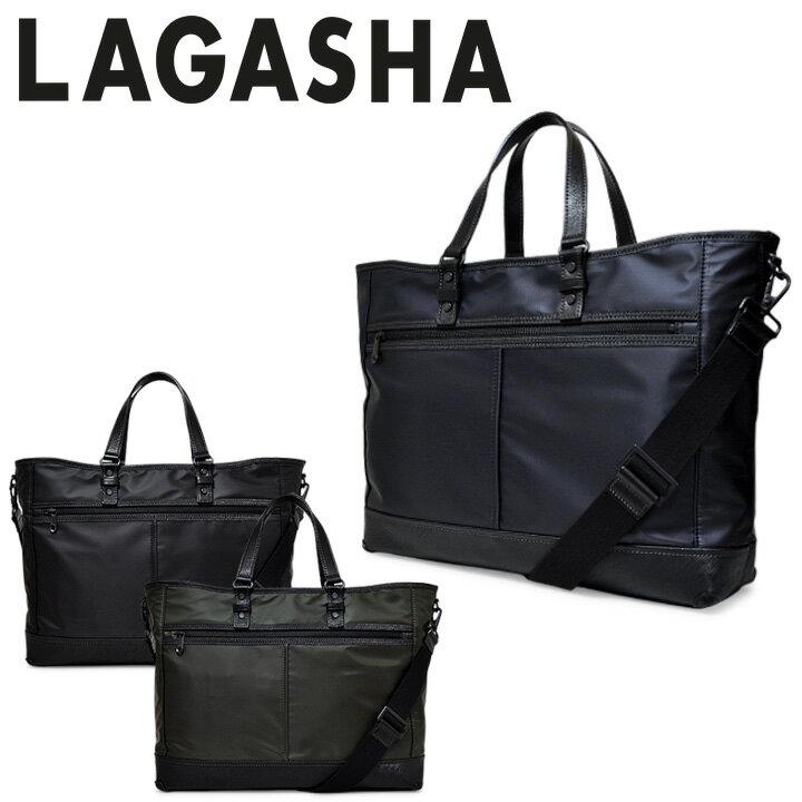 ラガシャ トートバッグ メンズビジネスバッグ ブリーフケース ショルダーバッグ 2way 日本製 軽量 撥水 B4 Uplight アップライト 7229 LAGASHA[PO10][bef][即日発送]