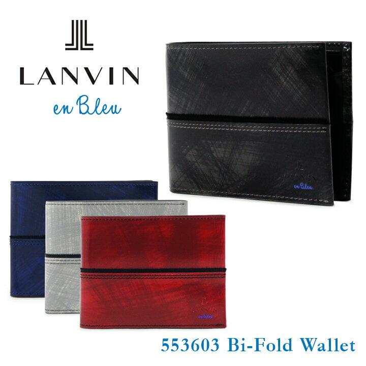 ランバンオンブルー LANVIN en Bleu 財布 553603 グラン 【 ランバンオンブルー 】【 二つ折り 財布 メンズ 】[bef][即日発送]