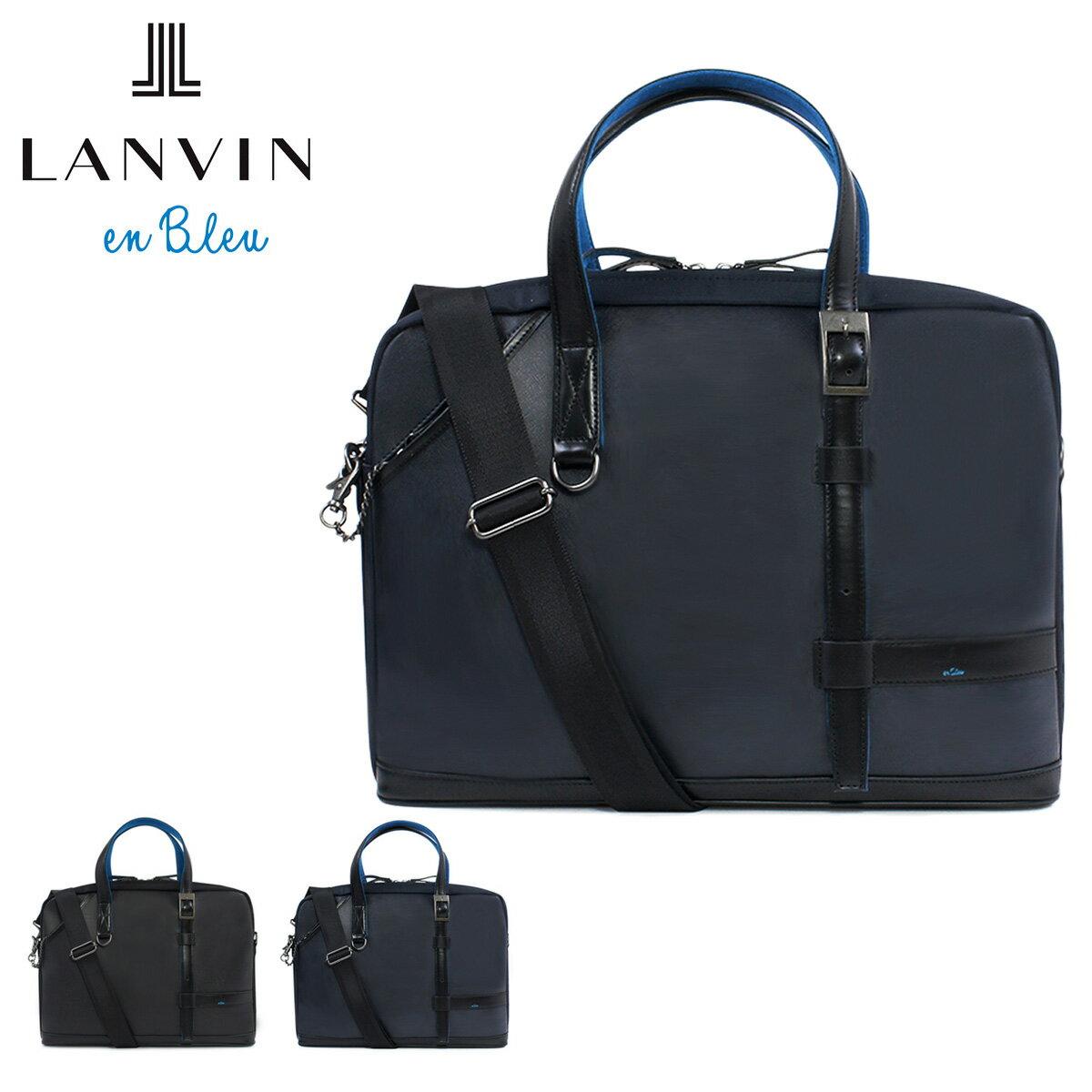 ランバン オン ブルー バッグ LANVIN en Bleu ブリーフケース 572501 パラドックス ランバンオンブルー 2WAY ショルダーバッグ ビジネスバッグ トートバッグ ビジネストート メンズ