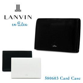 ランバンオンブルー LANVIN en Bleu 名刺入れ 580603 アジル ランバンオンブルー カードケース パスケース メンズ [bef][即日発送]
