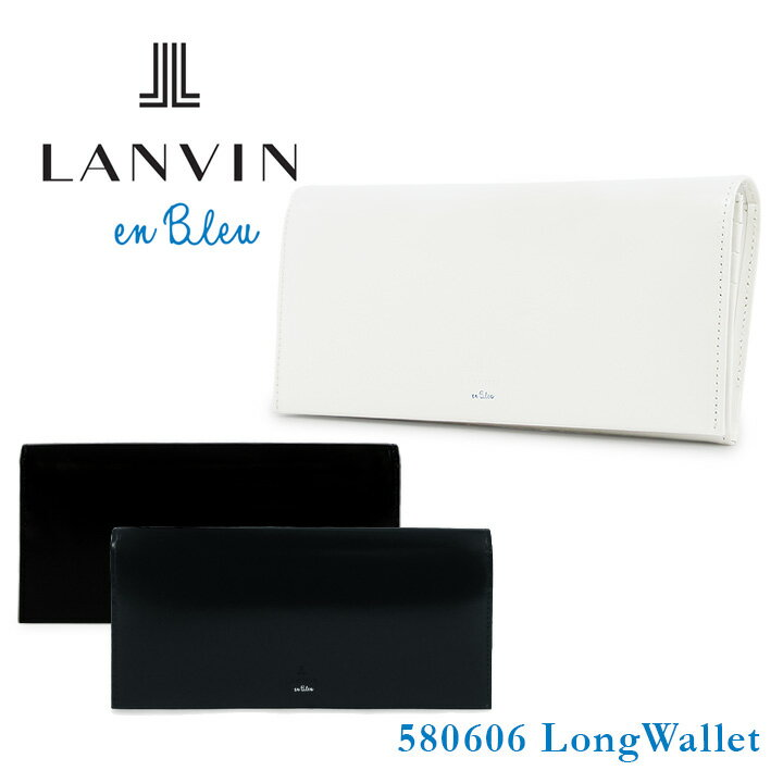 ランバンオンブルー LANVIN en Bleu 長財布 580606 アジル 【 ランバンオンブルー 】【 札入れ メンズ 】[bef][即日発送]