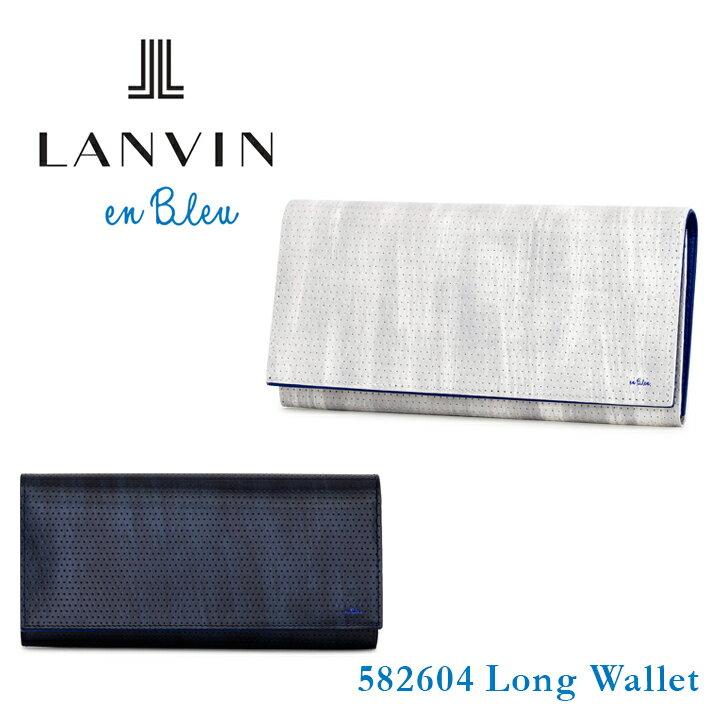 ランバンオンブルー LANVIN en Bleu 長財布 582604 ダンテ 【 財布 小銭入れ メンズ レザー 】[bef]