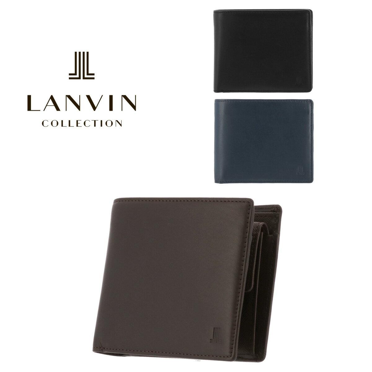 ランバンコレクション 二つ折り財布 エンボスコンビネーション JLMW7ES2 LANVIN COLLECTION 札入れ 本革 レザー メンズ[bef]