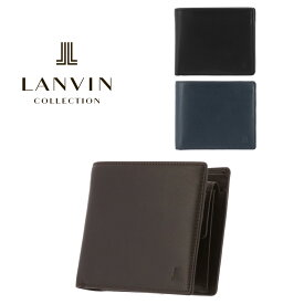 ランバンコレクション 二つ折り財布 エンボスコンビネーション JLMW7ES2 LANVIN COLLECTION 札入れ 本革 レザー メンズ[bef][PO5]