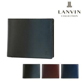 ランバンコレクション 二つ折り財布 レザーグラデーション メンズ JLMW8IS2 LANVIN COLLECTION | 本革 レザー ブランド専用BOX付き[bef][PO5]