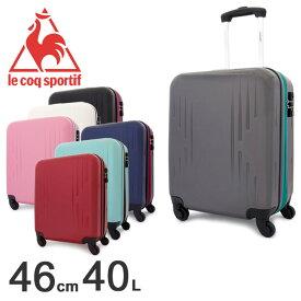 c1e431cbd3 ルコック スーツケース ココキャリー|機内持ち込み 40L/47L 46cm 3.2kg 36937|