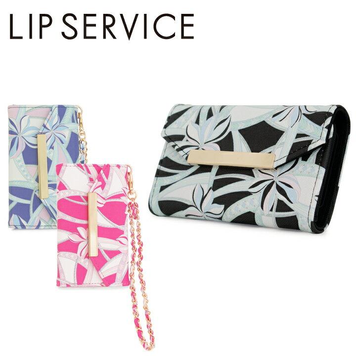リップサービス LIP SERVICE iphone5 ケース LIP-0415 プチ 【 アイフォン5 スマホカバー 手帳型 レディース 】[PO5][bef]