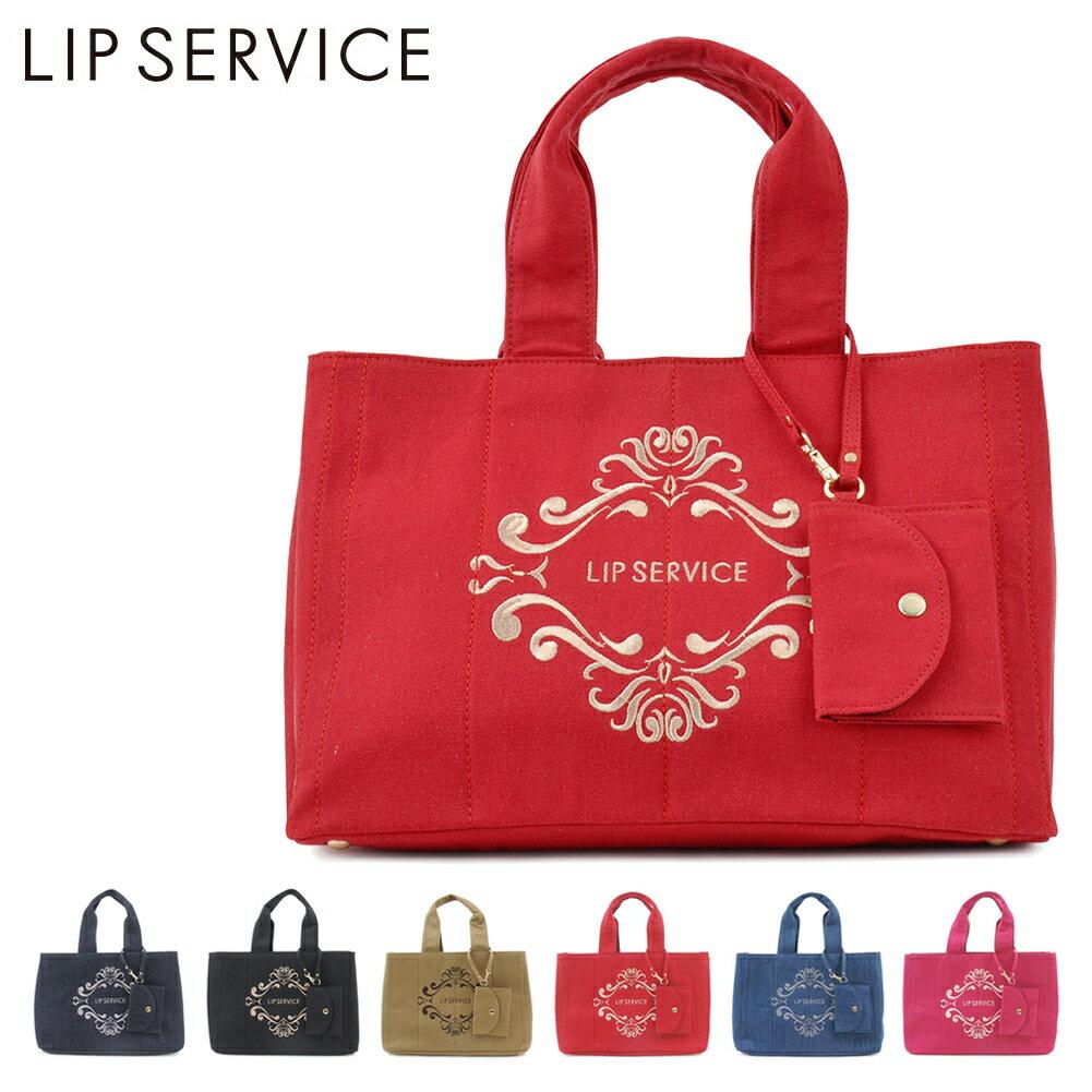 リップサービス LIPSERVICE トートバッグ LIP-618 【ビオレタ】【 レディース ハンドバッグ 】