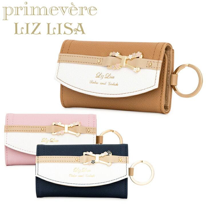 リズリサ Primevere LIZ LISA キーケース 64338 ティー 【 レディース 】【PO5】【即日発送】