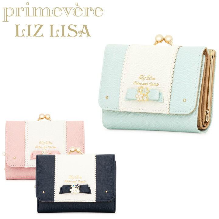 リズリサ Primevere LIZ LISA 三つ折り財布 64369 アネラ 【 がま口 財布 レディース リボン 】【 ミニ財布 極小財布 】【PO5】【即日発送】