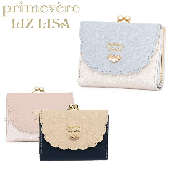 リズリサ Primevere LIZ LISA 二つ折り財布 64442 【 スカラップ 財布 ガマ口 がま口 レディース 】【PO5】【bef】【即日発送】