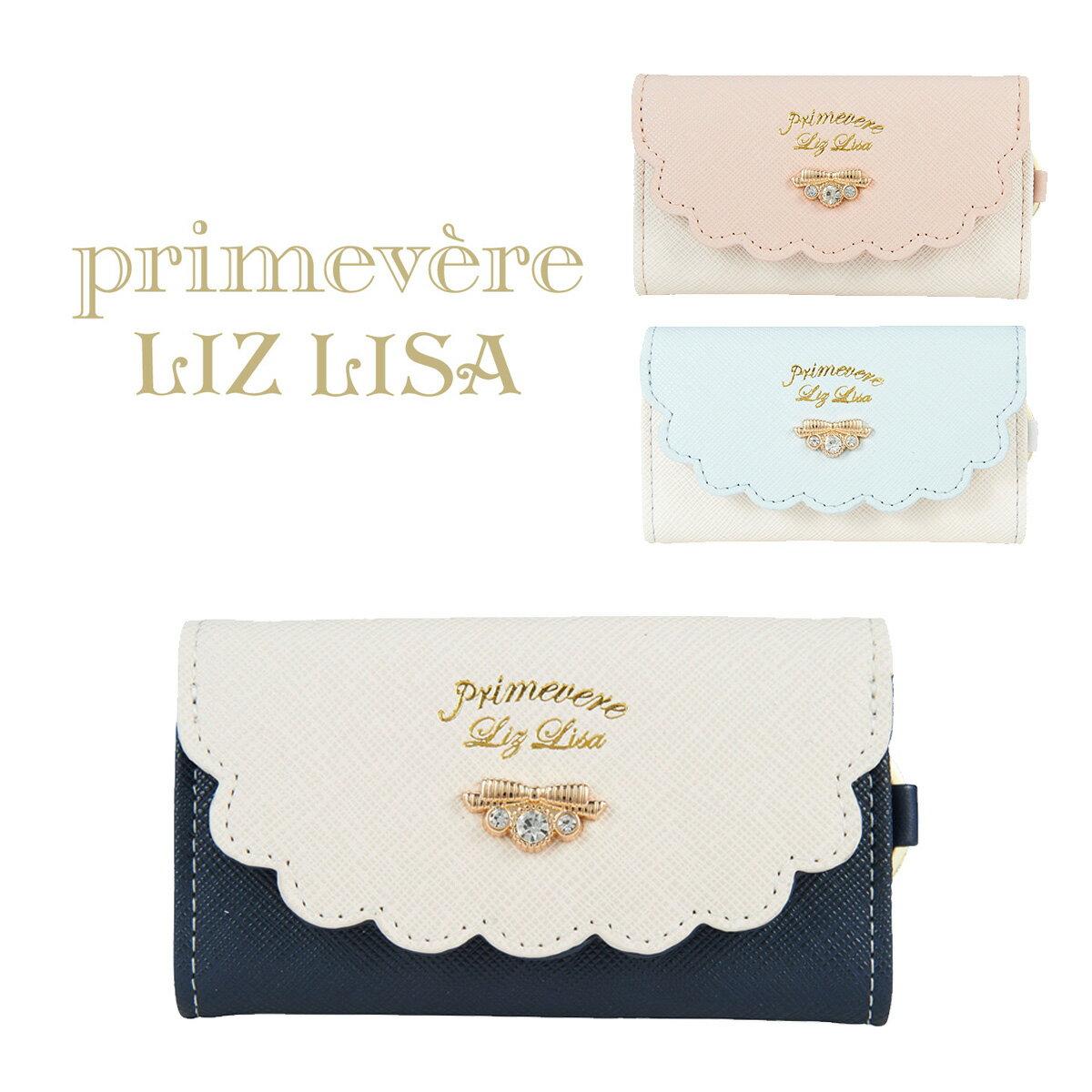 リズリサ Primevere LIZ LISA キーケース 64445 サボン 【 レディース 】【PO5】