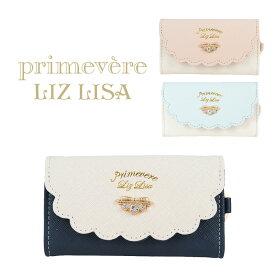 リズリサ Primevere LIZ LISA キーケース 64445 サボン レディース [PO5][bef][即日発送]