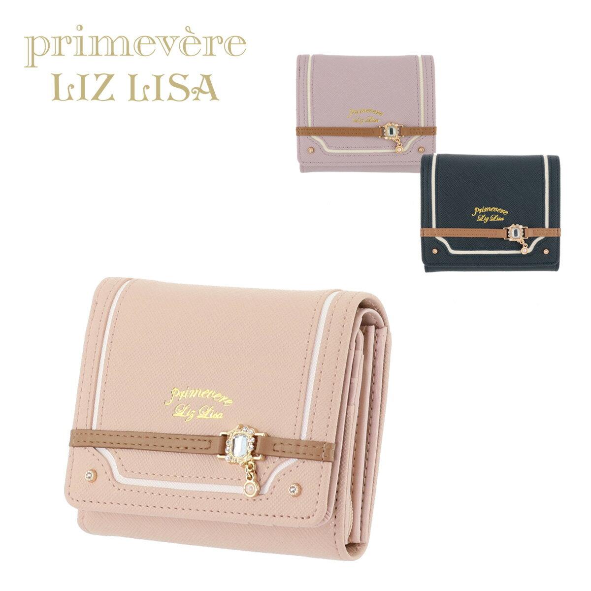 プリムヴェール リズリサ 二つ折り財布 カカオ 64462 Primevere LIZ LISA ミニ財布 レディース ブランド専用BOX付き【即日発送】