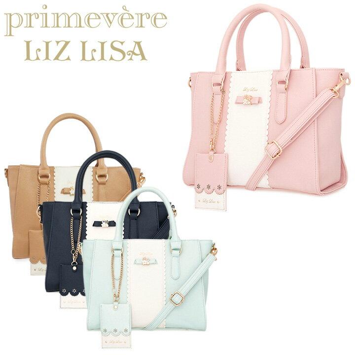 リズリサ LIZ LISA ハンドバッグ 87641 アネラ 【 2WAY ショルダーバッグ トートバッグ パスケース付 リボン 】【即日発送】