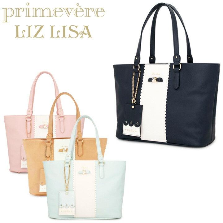 リズリサ Primevere LIZ LISA トートバッグ 87642 アネラ 【 ハンドバッグ パスケース付 リボン 】【PO5】【即日発送】