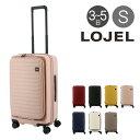 ロジェール スーツケース 62cm 3.6kg 55L CUBO FIT-S LOJEL | ハード ファスナー | キャリーケース キャリーバッグ フ…