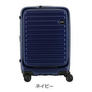 ロジェールLOJELスーツケースCUBO-S50.5cmキャリーケースキャリーバッグビジネスキャリー機内持ち込み可能拡張機能エキスパンダブルTSAロック搭載[PO10][即日発送]