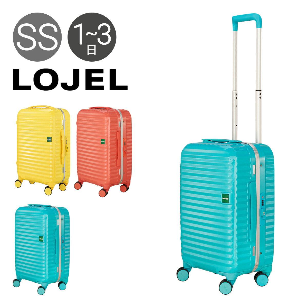 ロジェール LOJEL スーツケース Groove 2 Sサイズ 48cm 【 キャリーケース キャリーバッグ フレームタイプ 双輪キャスター TSAロック搭載 】【即日発送】