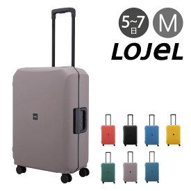 ロジェール スーツケース 66L 60cm Voja VOJA-M ハード | LOJEL | TSAロック搭載 キャリーバッグ キャリーケース [PO10][即日発送]