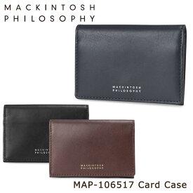 マッキントッシュフィロソフィー MACKINTOSH PHILOSOPHY カードケース map106517 グレンオード 名刺入れ メンズ レザー [PO10][bef][即日発送]
