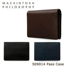 マッキントッシュ フィロソフィー MACKINTOSH PHILOSOPHY カードケース MAP-509014 ブラッドノックシリーズ パスケース 名刺入れ メンズ [PO10][bef][即日発送]
