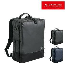 マンハッタンパッセージ リュック A4 13L Plus プラス メンズ レディース 3316 MANHATTAN PASSAGE | ビジネスリュック ビジネスバッグ バックパック 高密度ナイロン キャリーオン[即日発送]