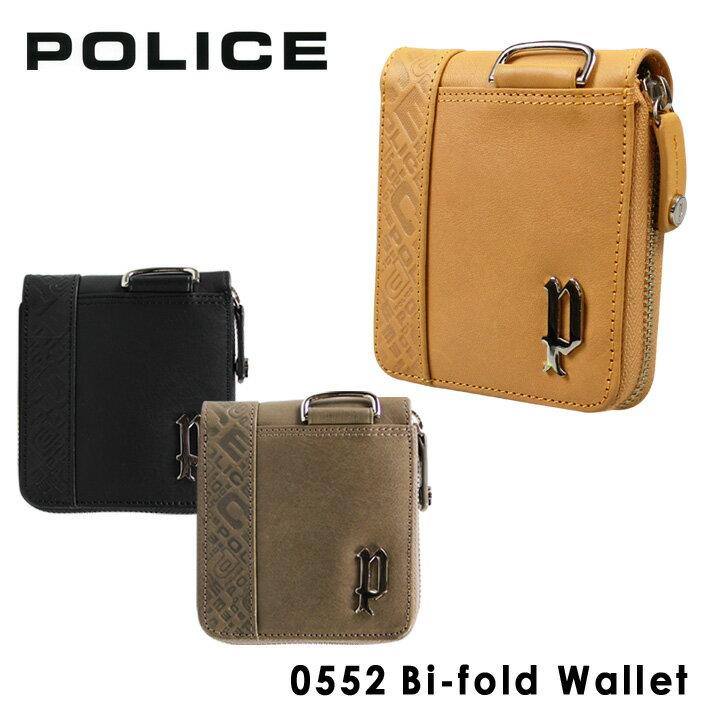 POLICE ポリス 二つ折り財布 0552 【 イタリアンレザー 】【 財布 ラウンドファスナー メンズ 】