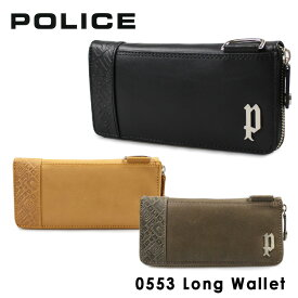 ポリス 長財布 PA56104 (0553) POLICEイタリアンレザー 財布 ラウンドファスナー メンズ [PO10][bef]