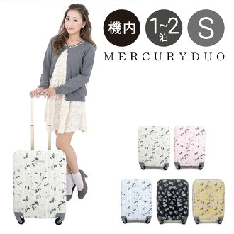 Mercury duo MERCURYDUO carry case MD-0717-48 48 cm