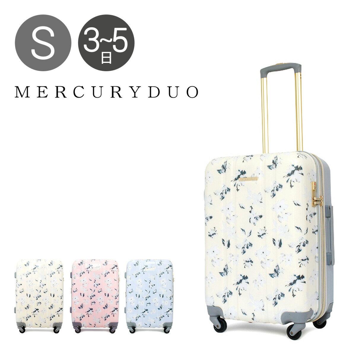 マーキュリーデュオ MERCURYDUO キャリーケース MD-0717-56 56cm 【 スーツケース キャリーカート TSAロック搭載 拡張式 レディース 】【即日発送】