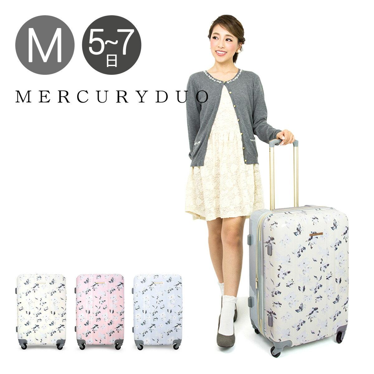 マーキュリーデュオ MERCURYDUO キャリーケース MD-0717-61 61cm 【 スーツケース キャリーカート TSAロック搭載 拡張式 レディース 】【即日発送】