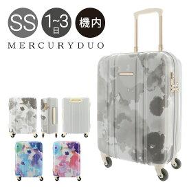 994103e324 3000円OFFクーポン☆マーキュリーデュオ スーツケース 37L 48cm 2.9kg ハード ファスナー 機内