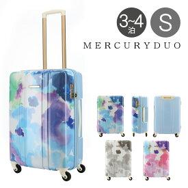 255c3badad 3000円OFFクーポン☆マーキュリーデュオ スーツケース 50L 55cm 3.4kg ファスナー レディース MD