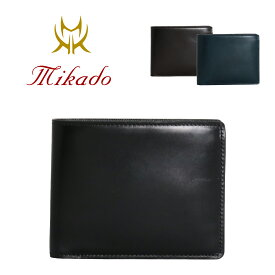 ミカド Mikado 二つ折り財布 638025 アリニンコードバン 財布 メンズ レザー [PO5][bef][即日発送][クリスマス]