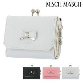 ミッシュマッシュ ミニ財布 がま口 カロン レディース 67256 MISCH MASCH | コンパクト 使いやすい口金式 レザー 牛革 本革 ブランド専用BOX付き[bef]