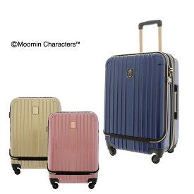 ムーミン MOOMIN キャリーケース MM2-010 55cmスーツケース フロントオープン キャリーカート TSAロック搭載 [PO10][bef][即日発送]