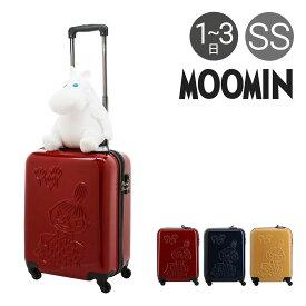ムーミン スーツケース 35L 47.5cm 2.7kg ハード ファスナー レディース MM2-013 MOOMIN | キャリーケース TSAロック搭載[bef][PO10]