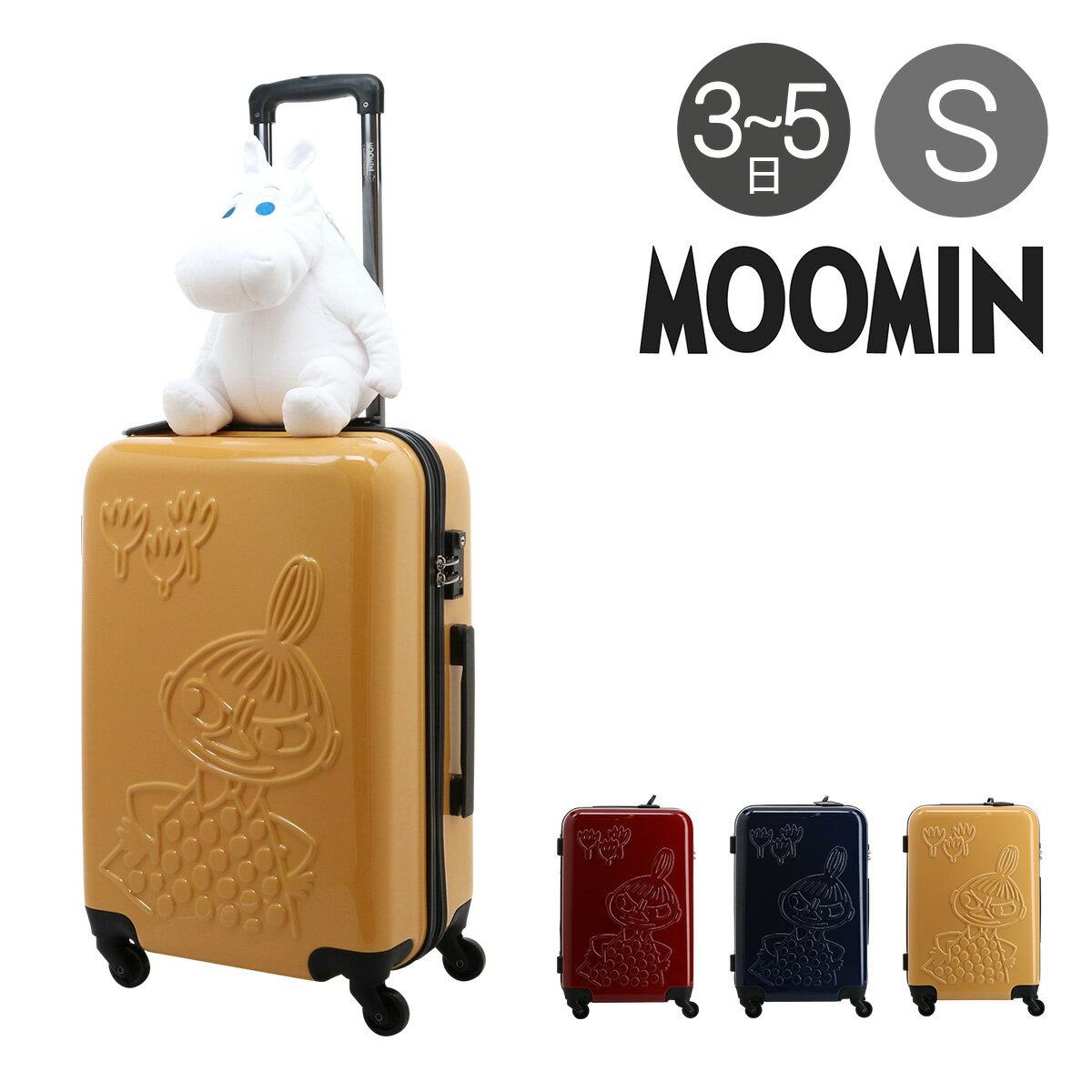 ムーミン スーツケース 44L 55.5cm 3kg ハード ファスナー レディース MM2-014 MOOMIN | キャリーケース TSAロック搭載[即日発送]